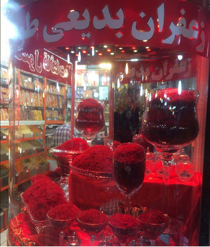 Nhụy hoa nghệ tây Iran salar khiz cao cấp loại 2g NT009 6