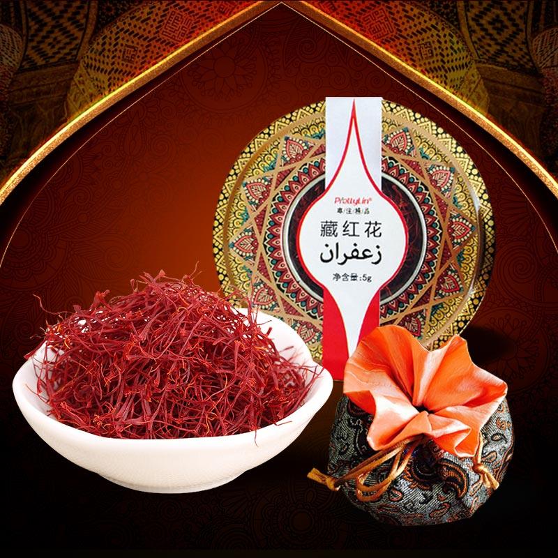 Nhụy hoa nghệ tây Iran cao cấp hộp 1gr