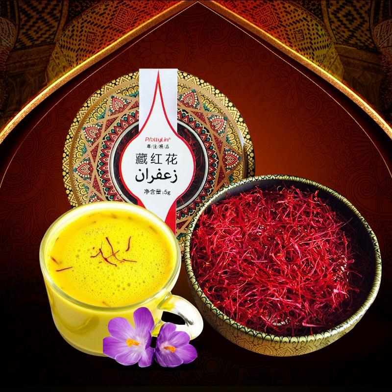Nhụy hoa nghệ tây Iran cao cấp hộp 0,5kg