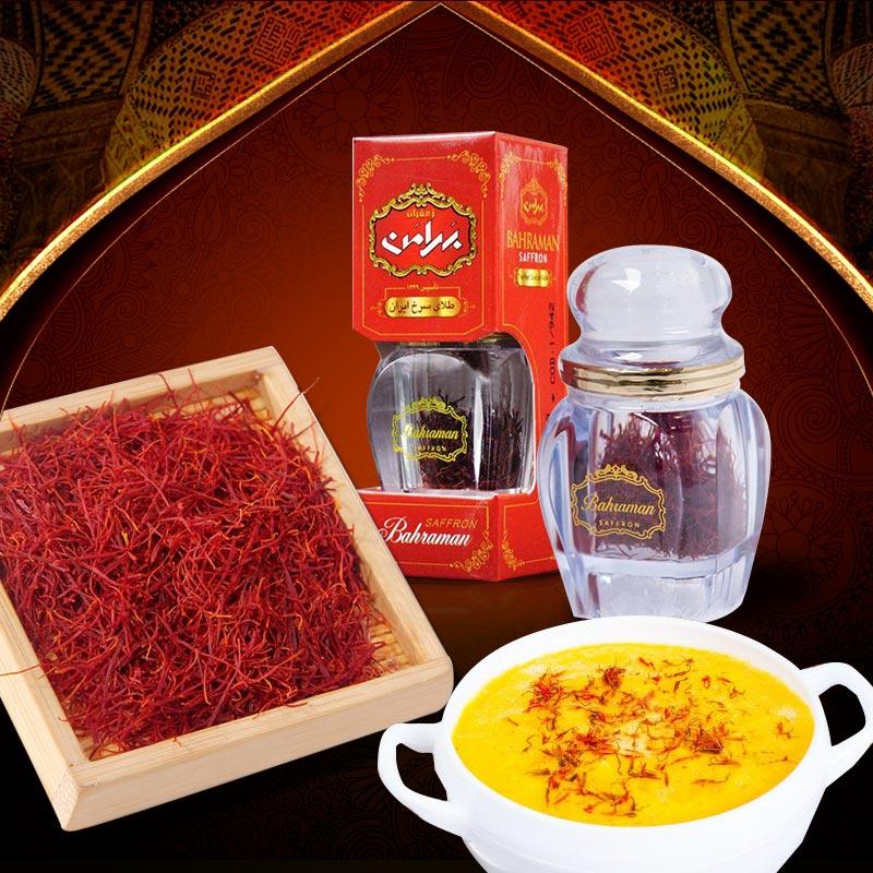 Saffron Iran BAHRAMAN Hộp 1 Gram NT013