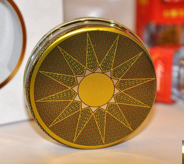 Saffron Iran BAHRAMAN Hộp 5 gram NT014 7