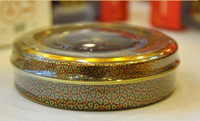 Saffron Iran BAHRAMAN Hộp 5 gram NT014 8