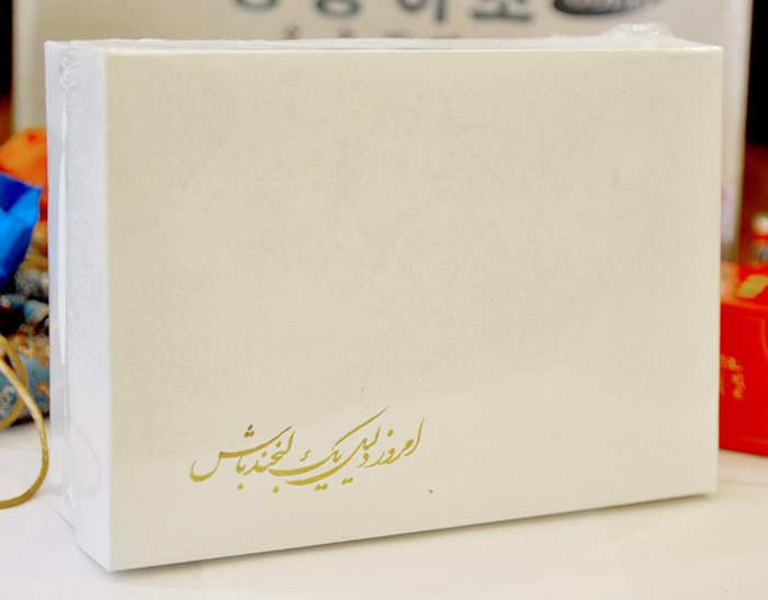 Saffron Iran  BAHRAMAN Set quà 6 gram NT015 1